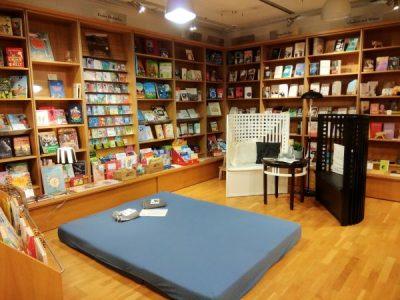 Buxtehude Buchhandlung
